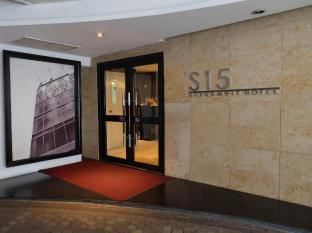 S15 Sukhumvit Hotel Bangkok - Interior