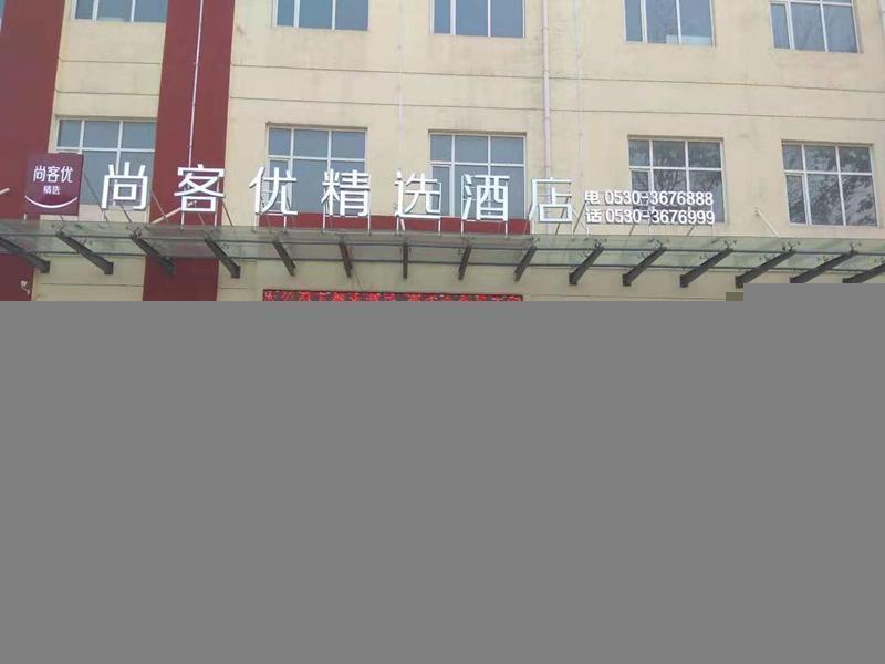 Thank Inn Plus Hotel Shandong Heze Development Zone Guangzhou Road