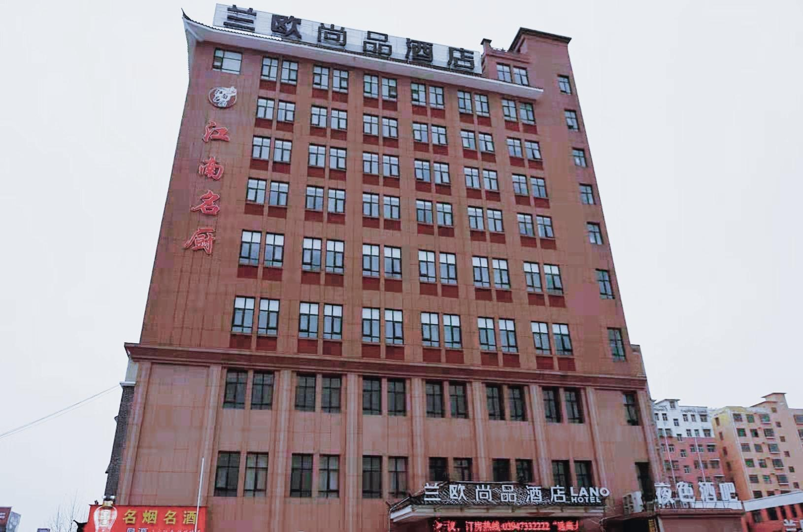 Lano Hotel Henan Luyi County Minglu Road