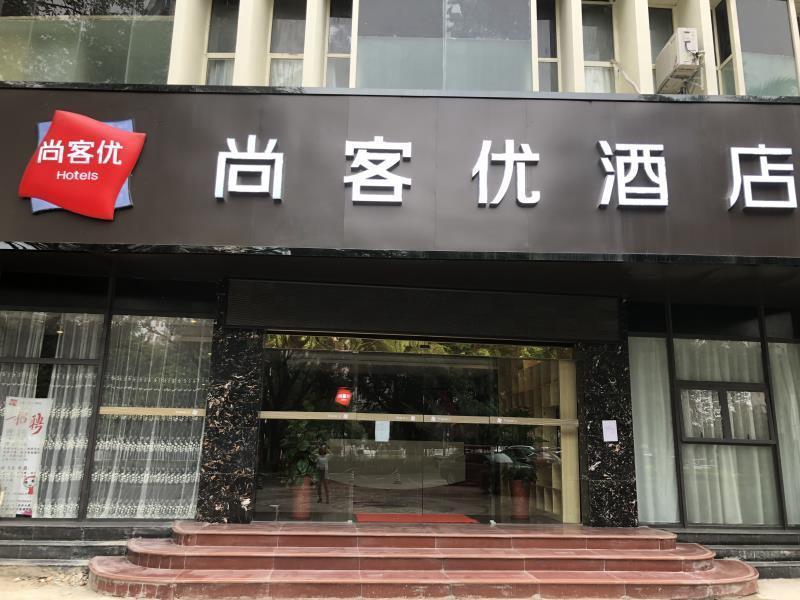 Thank Inn Plus Hotel Guangxi Liuzhou Donghuan Road Hualinjundi