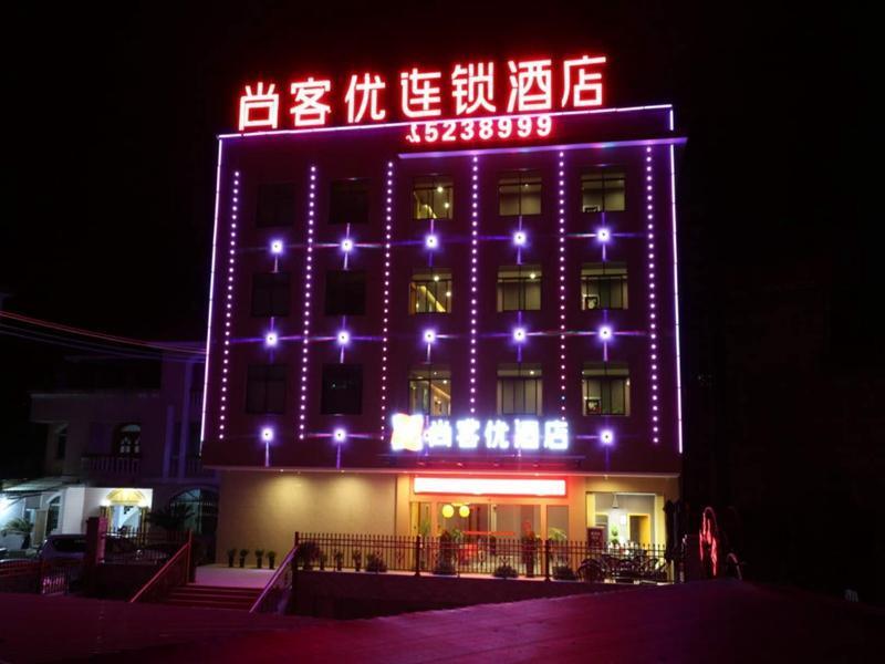 Thank Inn Plus Hotel Jiangxi Ganzhou Xingguo County General Avenue Bus Station