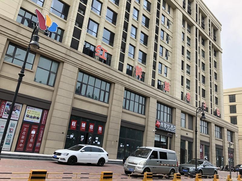 Thank Inn Plus Hotel Hebei Langfang Art Avenue Danfeng Park Exhibition