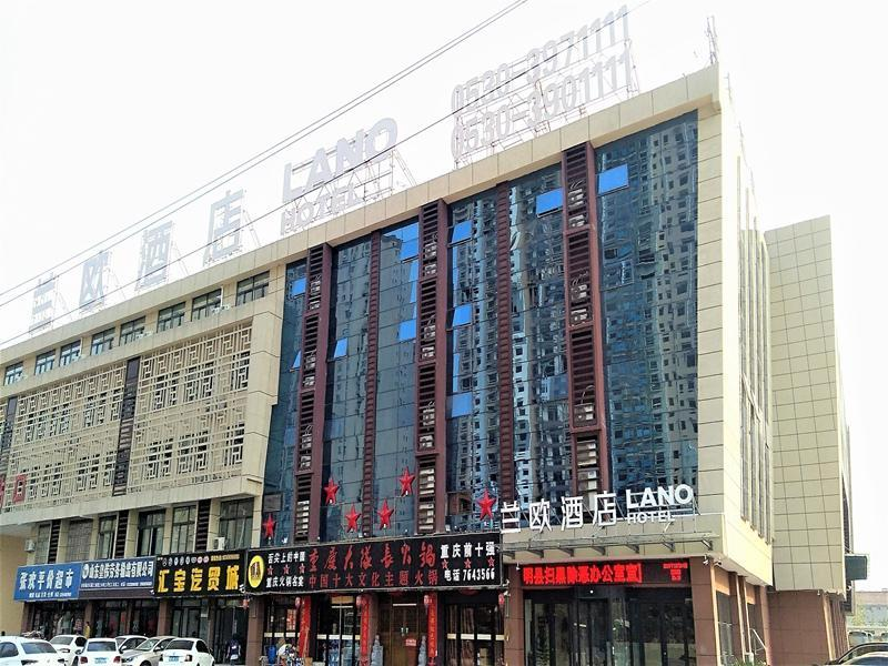 Lano Hotel Shandong Heze Dongming County Bus Station