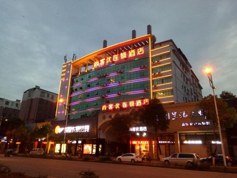 Thank Inn Plus Hotel Jiangxi Fuzhou Linchuan District Yuming Avenue