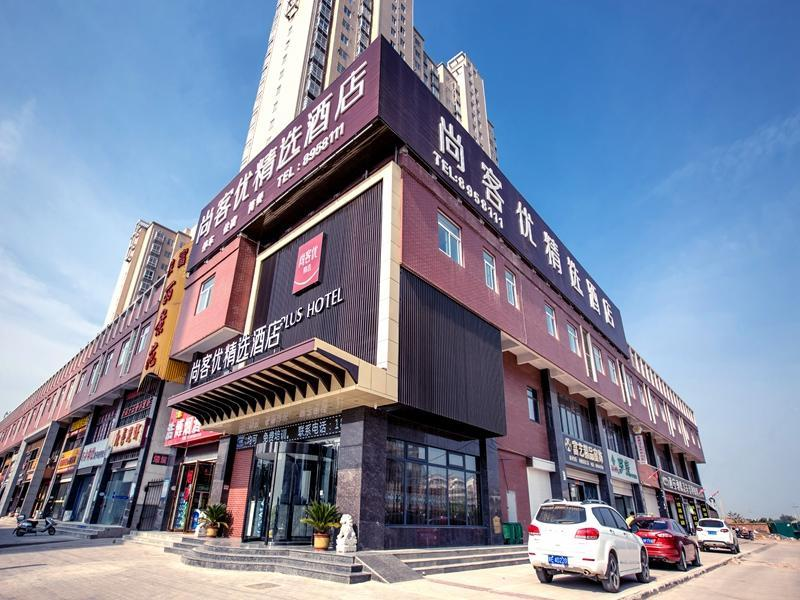Thank Inn Plus Hotel Shaanxi Weinan Fuping County Pinyang Avenue