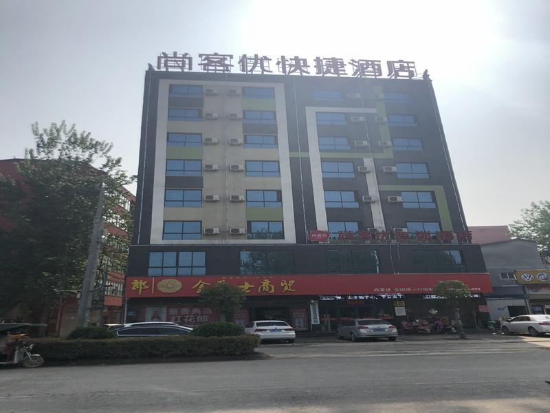 Thank Inn Plus Hotel Henan Zhoukou Huaiyang County Xinxing Road