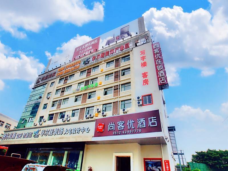 Thank Inn Plus Hotel Jiangsu Suzhou Dushu Lake Dongxing Road