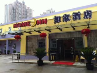 Home Inns Shanghai Lujiazui Yaohan Branch