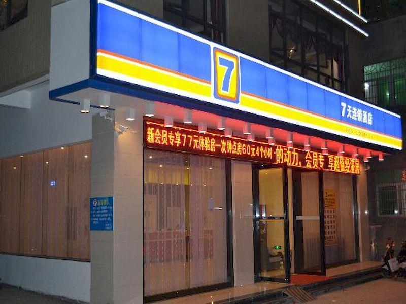 7 Days Inn Fucheng Wu Gongci Gaodeng East Street Binjiang Road Branch