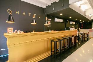 OYO 597 Chatel Hostel Bangkok โอโย 597 ชาเทล โฮสเทล กรุงเทพฯ