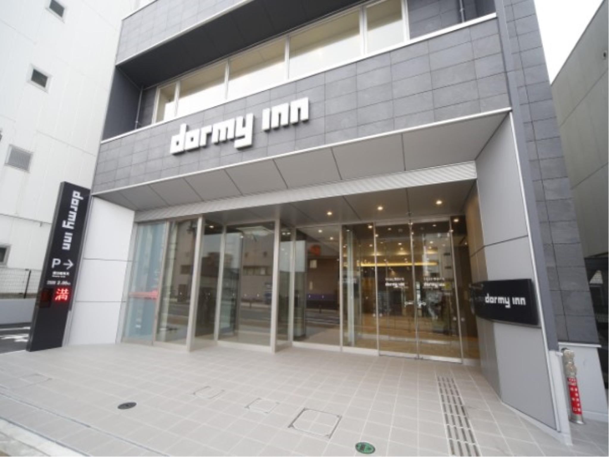 Dormy Inn Honhachinohe