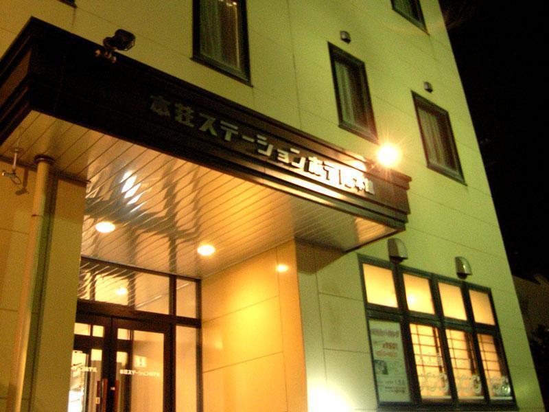 Honjo Station Hotel Honkan