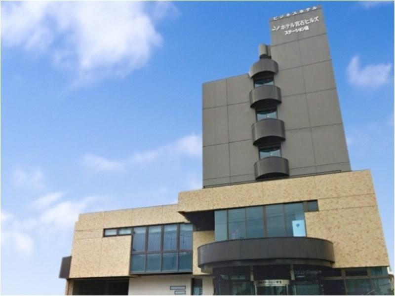Hotel Miyako Hills Station