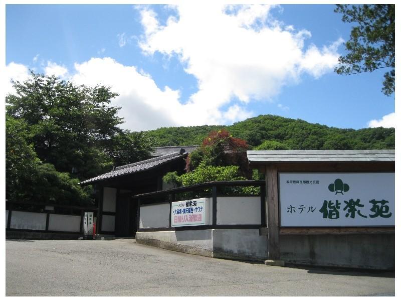 Hotel Kairakuen