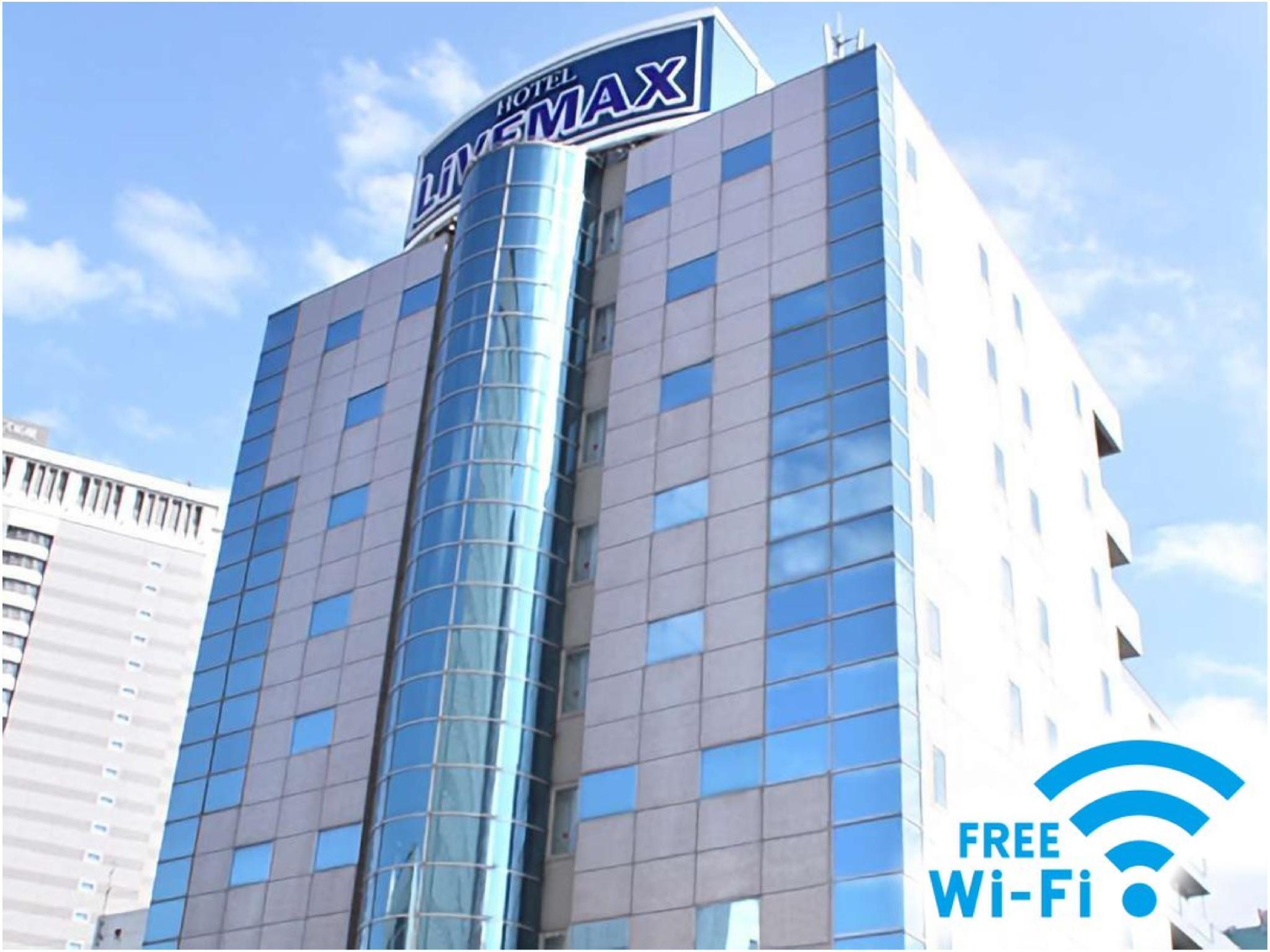 Hotel Livemax Sapporo