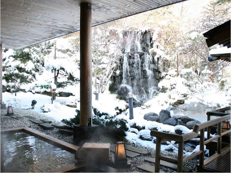 Iwaino Yado Noboribetsu Grand Hotel
