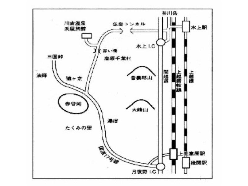 Kawahuru Onsen Hamaya Ryokan