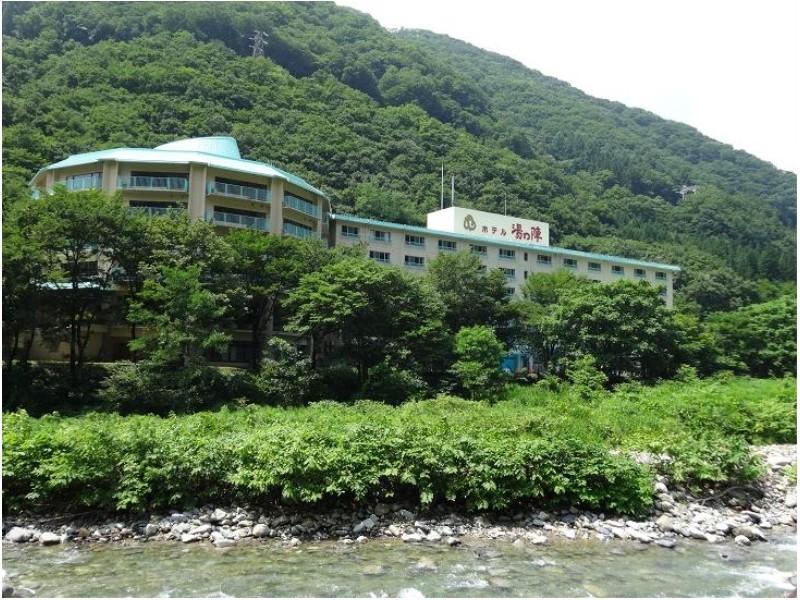 Minakami Onsengo Yubiso Onsen Hotel Yunojin