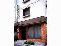 Azuma Business Hotel