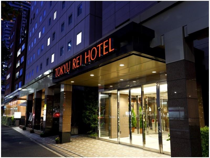 Shinbashi Atagoyama Tokyu REI Hotel  From Apr. 1