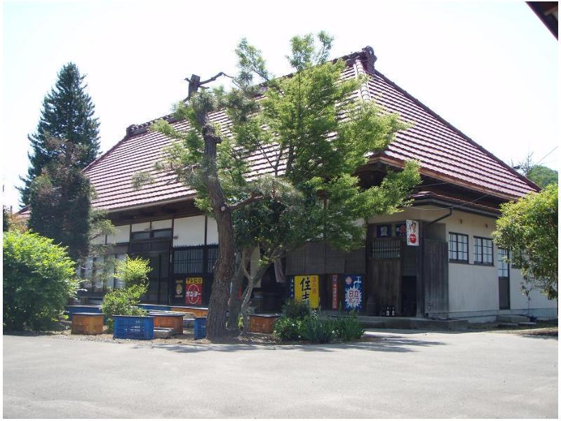 Tagamayamura