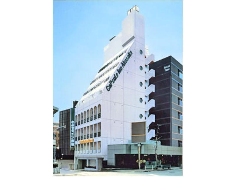 Capsule Inn Akasaka