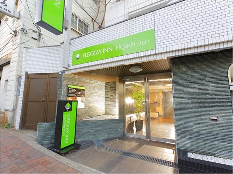 Flexstay Inn Higashi Jujo
