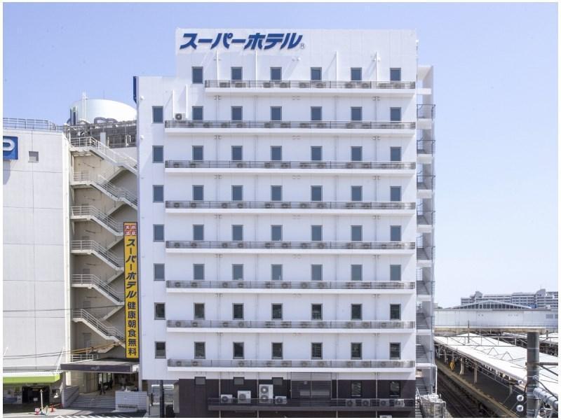Super Hotel Totsuka Station East
