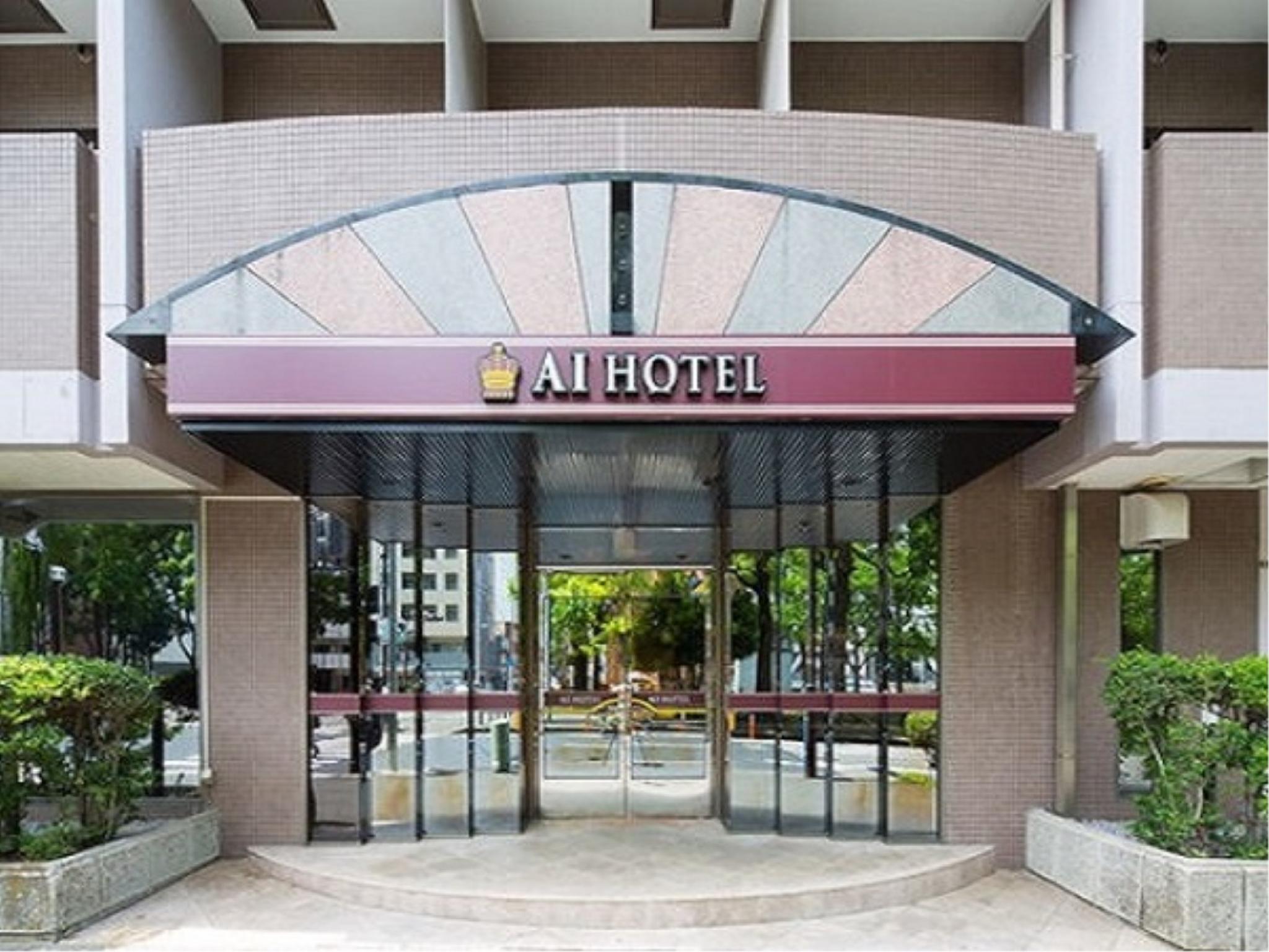 Ai Hotel Yokohama