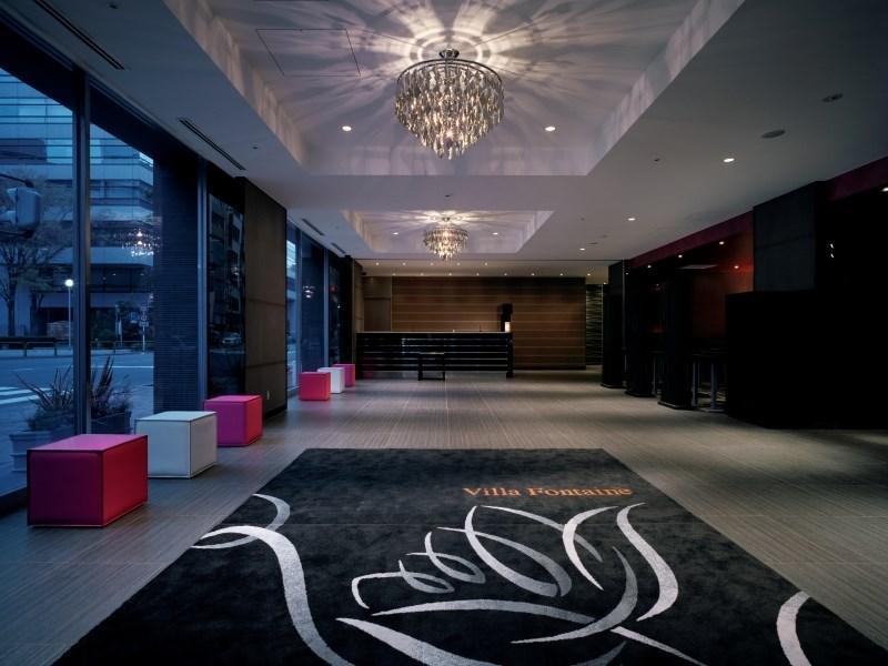 Hotel Villa Fontaine Tokyo Kudanshita
