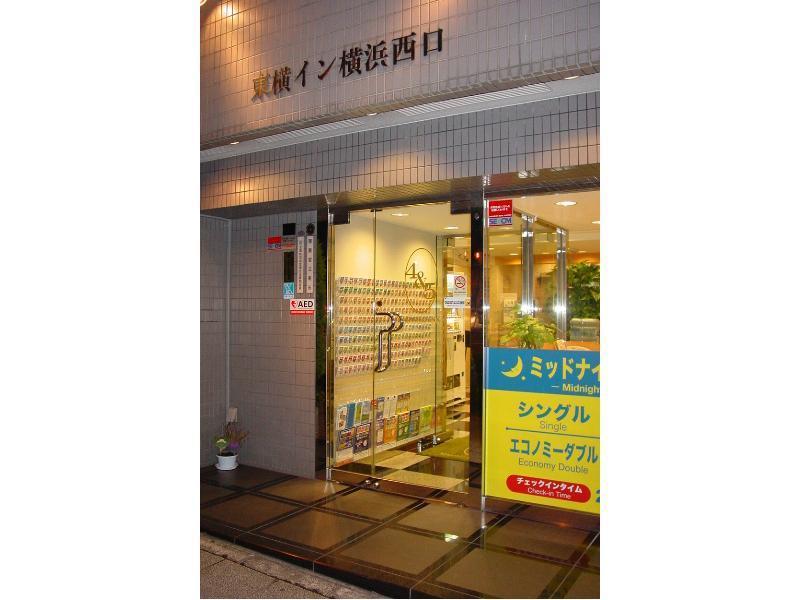 Toyoko Inn Yokohama Nishi guchi