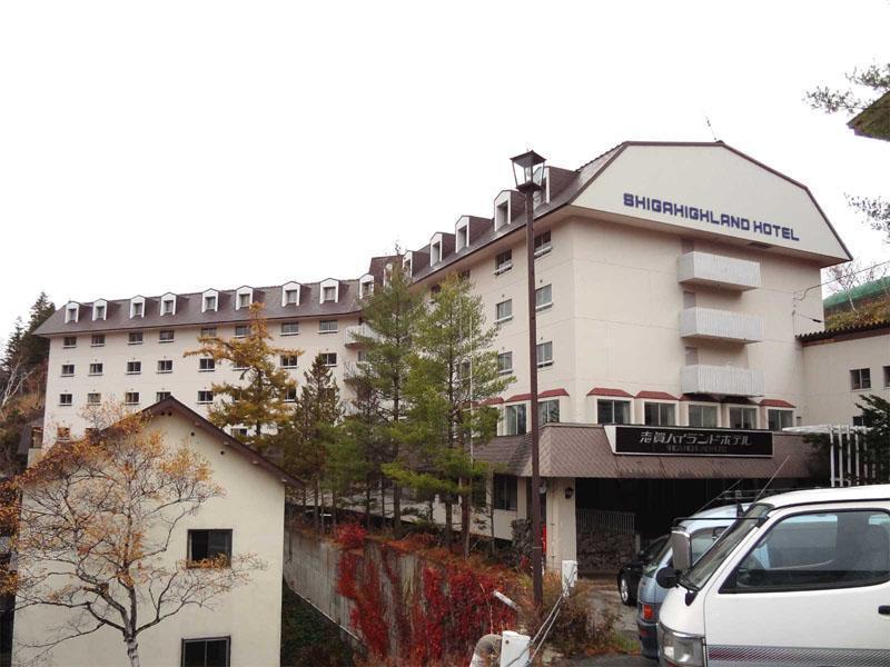 Shiga Highland Hotel