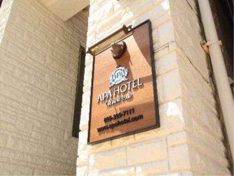 APA Hotel Nigata Higashinakadori