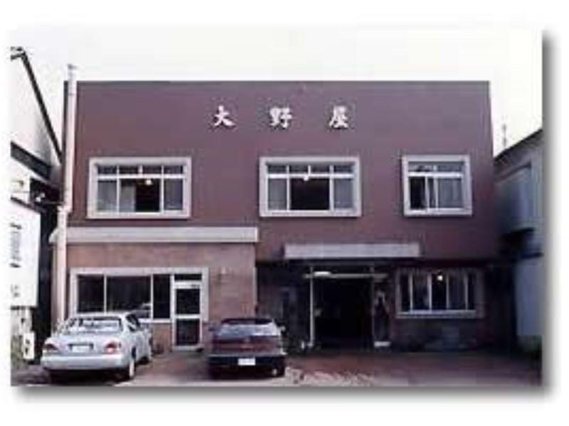 Ohnoya Inn