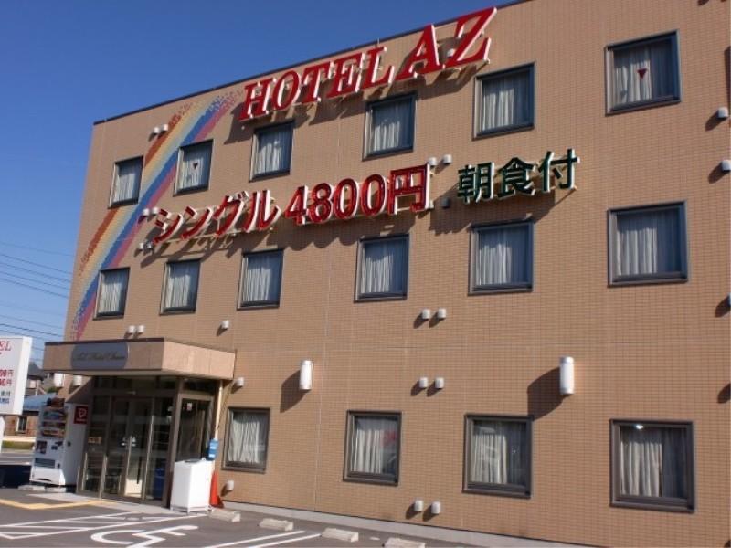 HOTEL AZ Aichi Gamari Ten