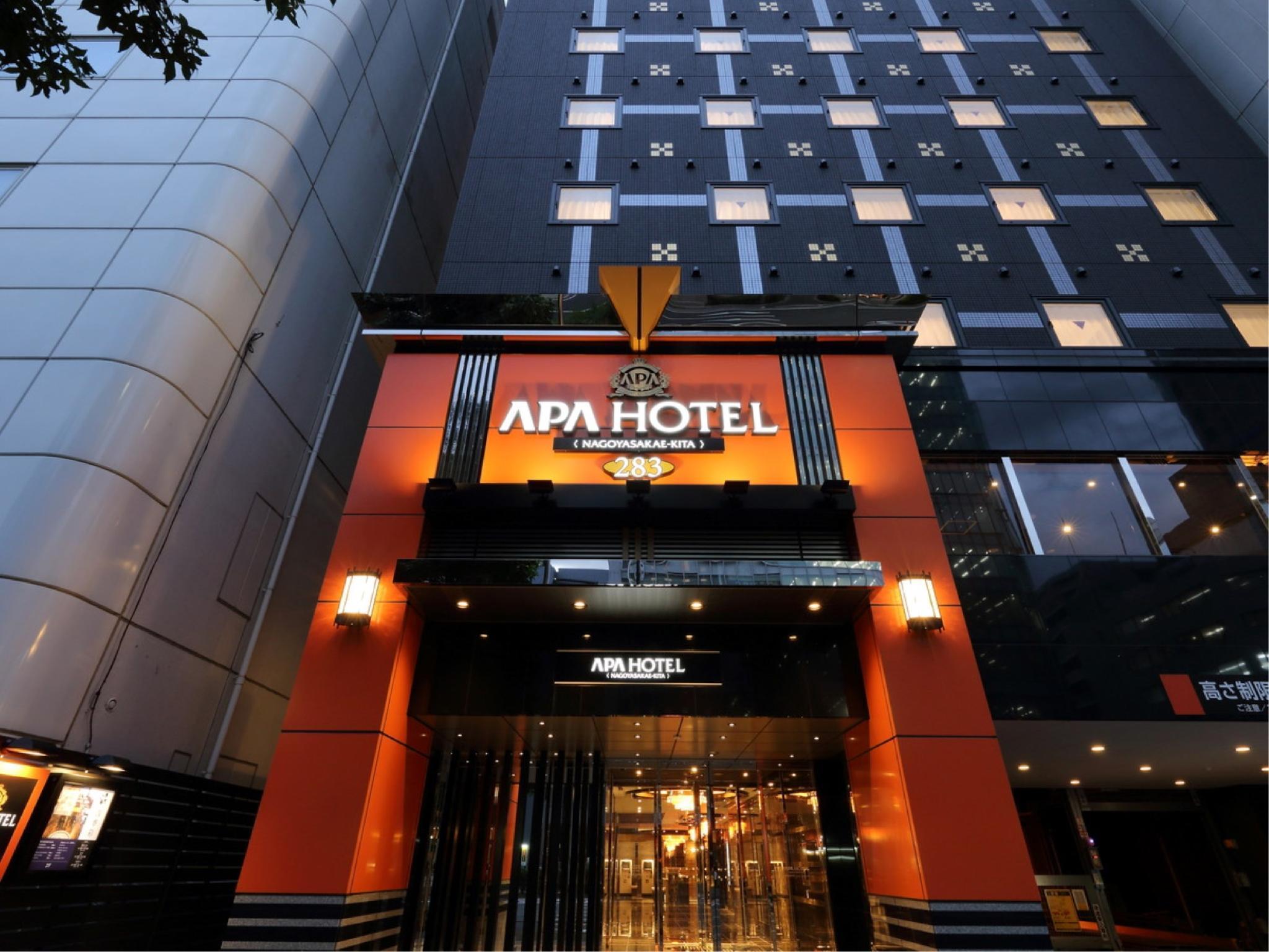 APA Hotel Nagoyasakae Kita