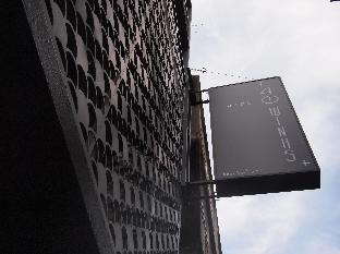 C40Winks Hostel ซีโฟตี้ วิงซ์ โฮเต็ล