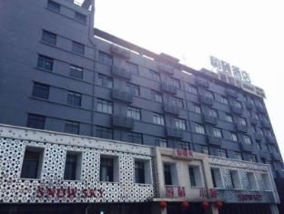 Yitel Shanghai Pudong Chuansha Branch