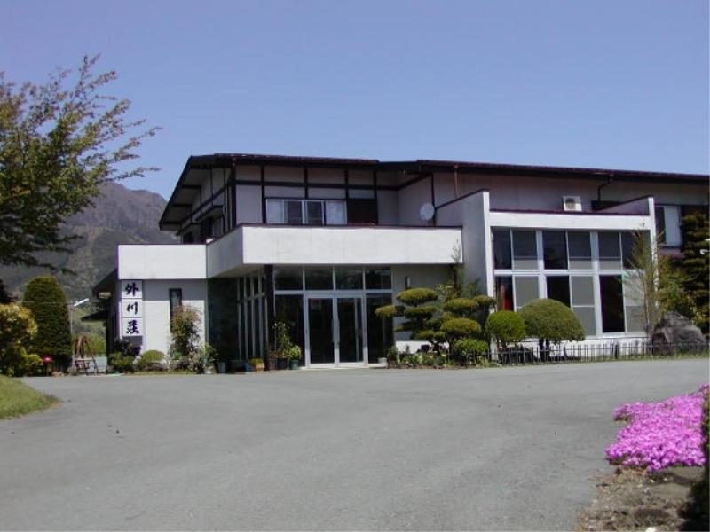 Togawaso