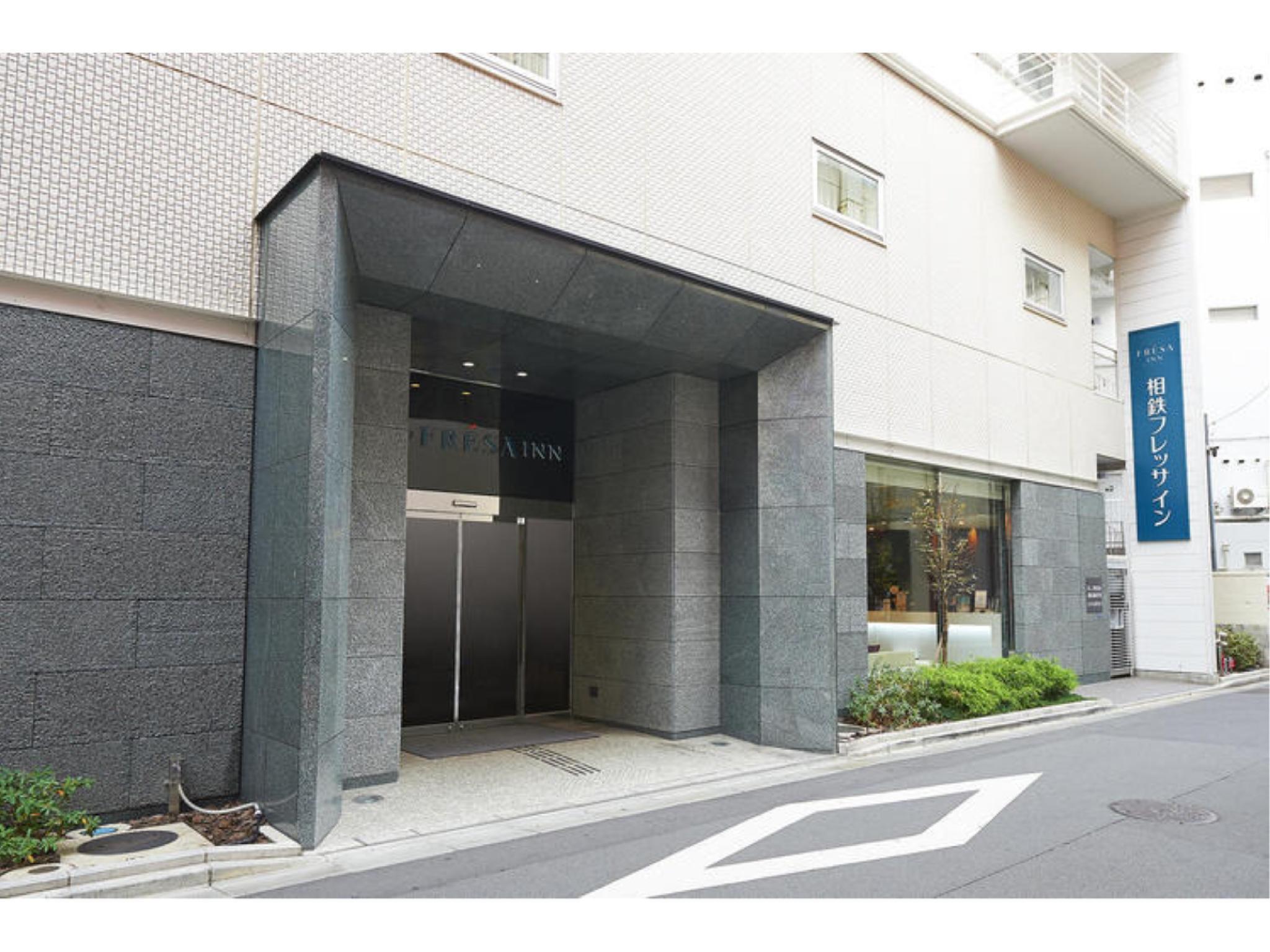 Sotetsu Fresa Inn Fujisawa Eki Minamiguchi