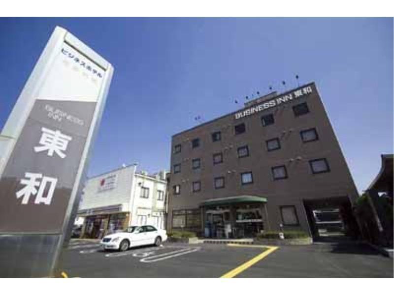 Business Inn Touwa