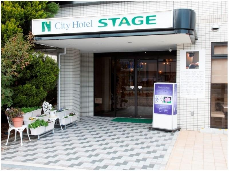 Hotel Stage