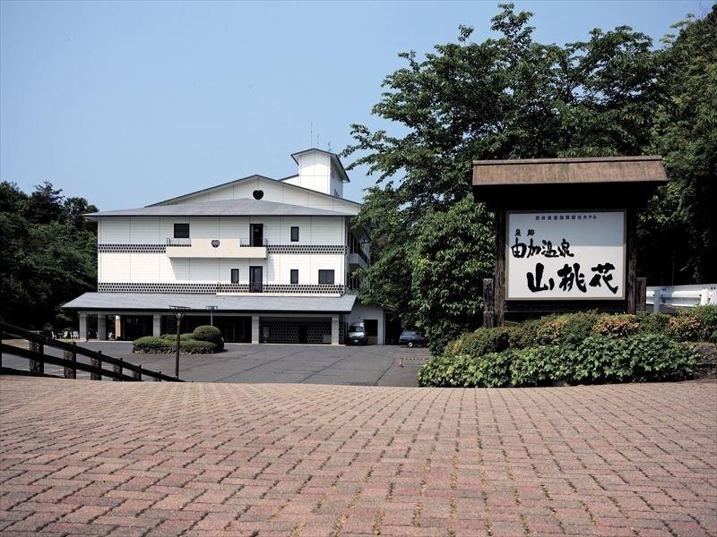 Yuga Onsen Hotel Santoka