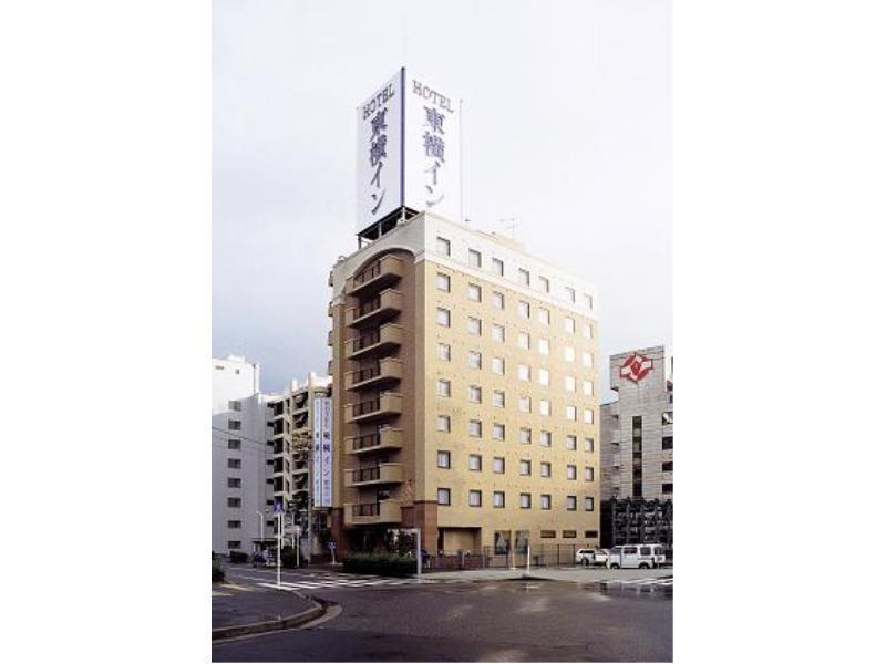 Toyoko Inn Tottori Eki Minami Guchi