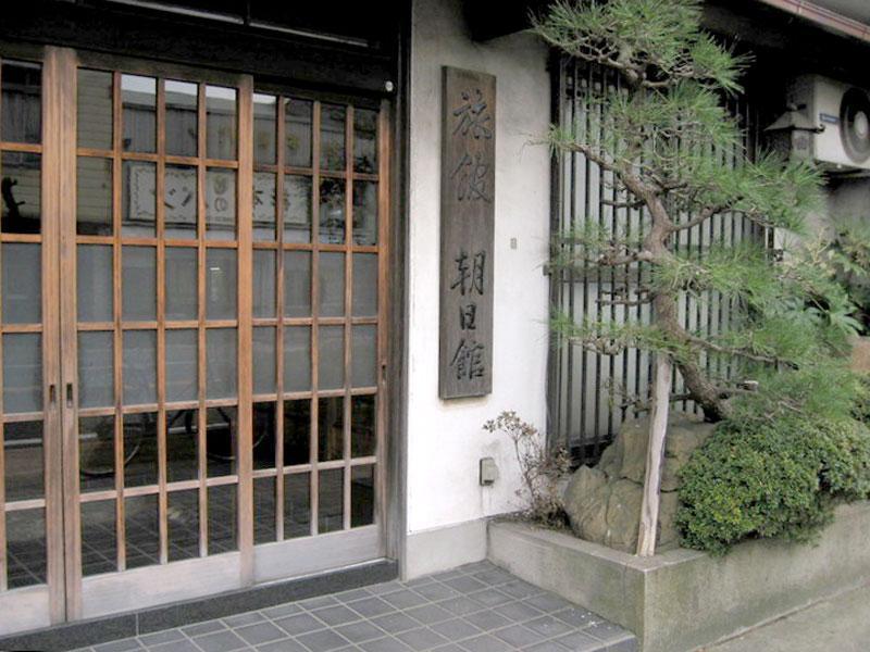 Ryokan Asahikan