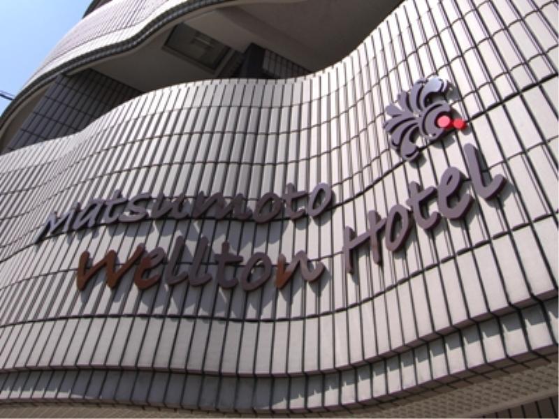 Matsumoto Wellton Hotel
