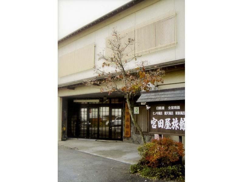 Gunma Onsen Miyataya Ryokan
