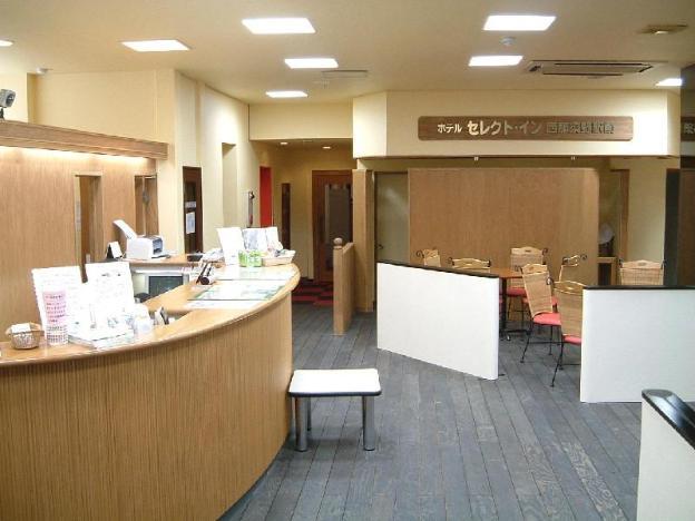 Hotel Select-Inn Nishinasuno-Ekimae