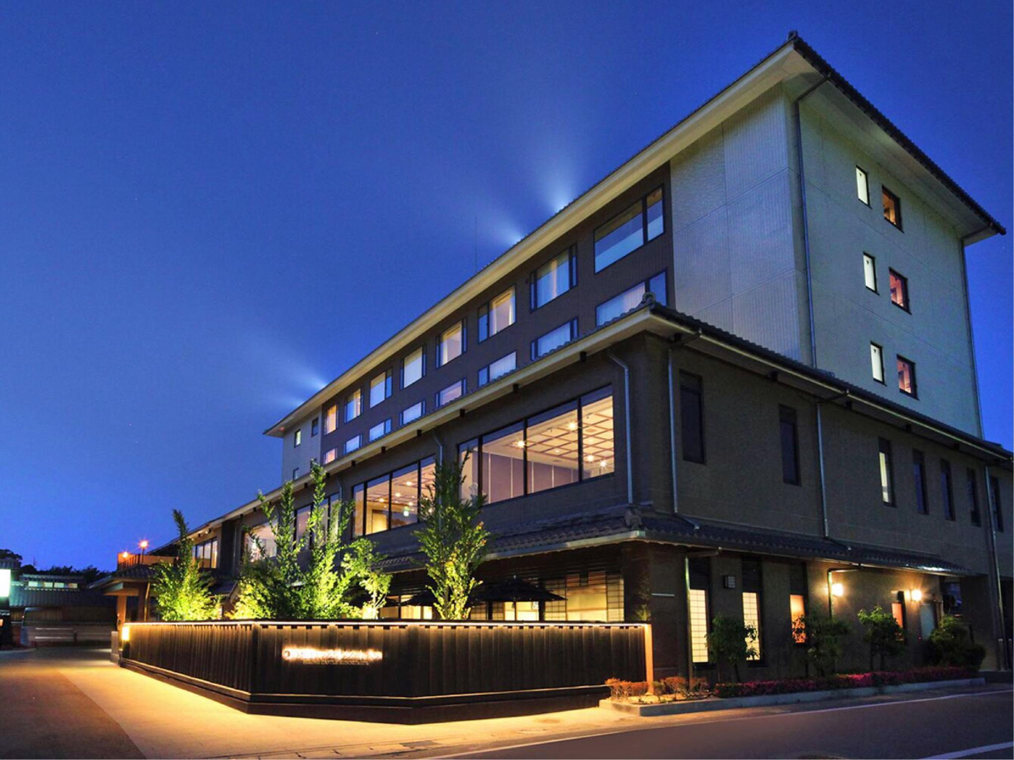 Hikone Castle Resort And Spa