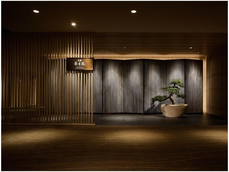 Takanawa Hanakohro  In Grand Prince Hotel Takanawa